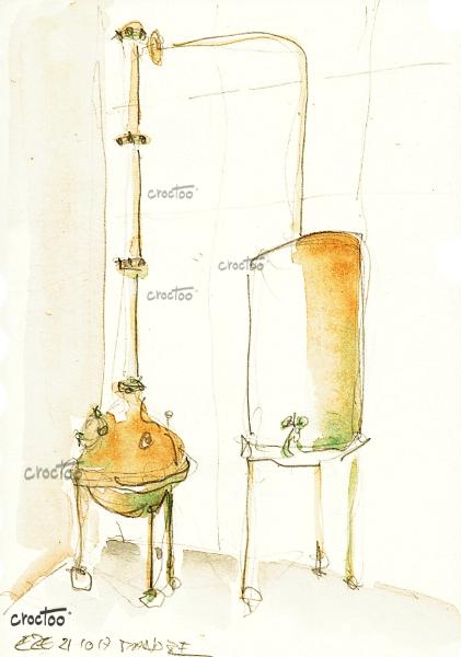 Parfumerie Fragonard, Eze